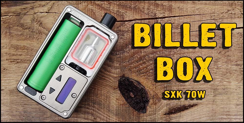 Billet_box_SXK_70W